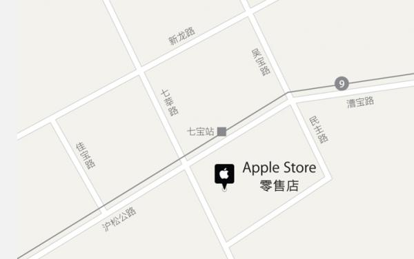 上海第七家苹果零售店将会在12月10日开业的照片 - 2