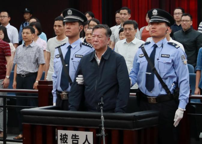 武钢原董事长邓崎琳受贿5千余万 一审获刑15年