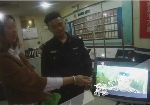 """买个20元的""""接收器""""就能看电视?警方揭穿路边推销骗局"""