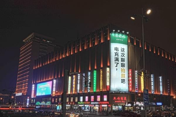 OPPO新机R9s在多城市地标曝光 拍照功能突出的照片 - 1