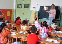 河南专项治理幼儿园小学化 教育部将公布黑名单