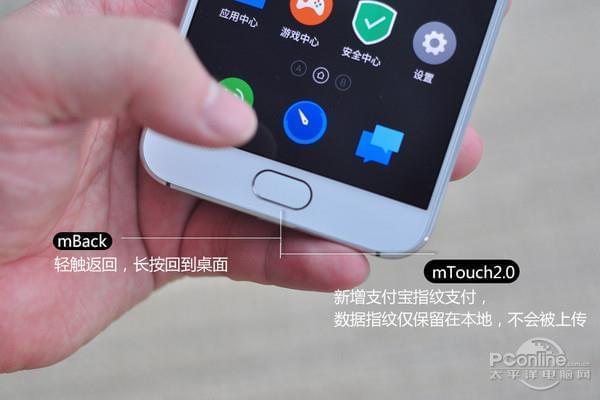 手机品牌营销词汇盘点:苹果又一次领衔的照片 - 7