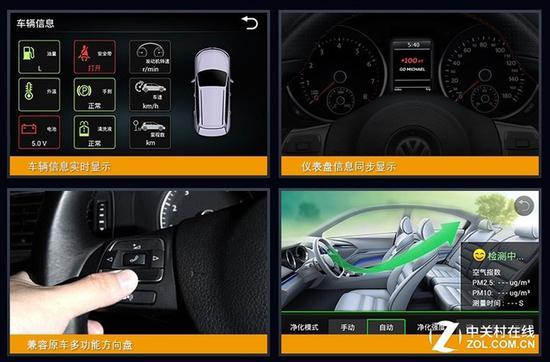 德赛西威是从事汽车电子产品生存,研发,销售一条龙的企业,是国内汽车