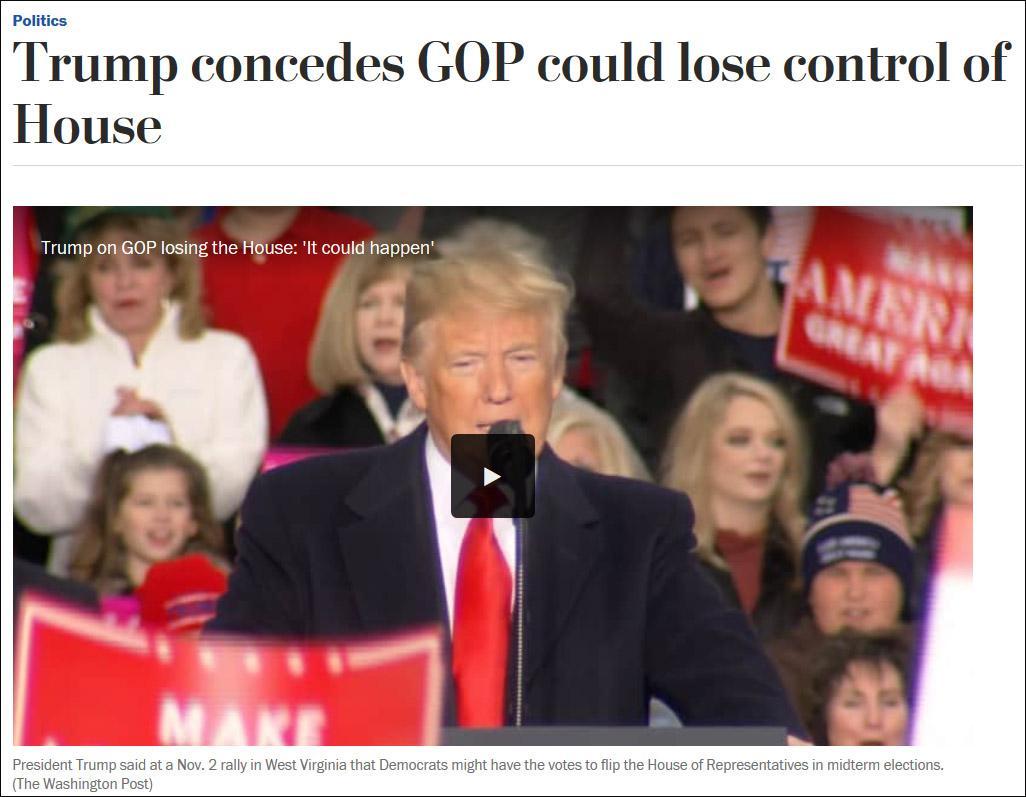美中期选举倒计时 特朗普松口:共和党或失去众议院