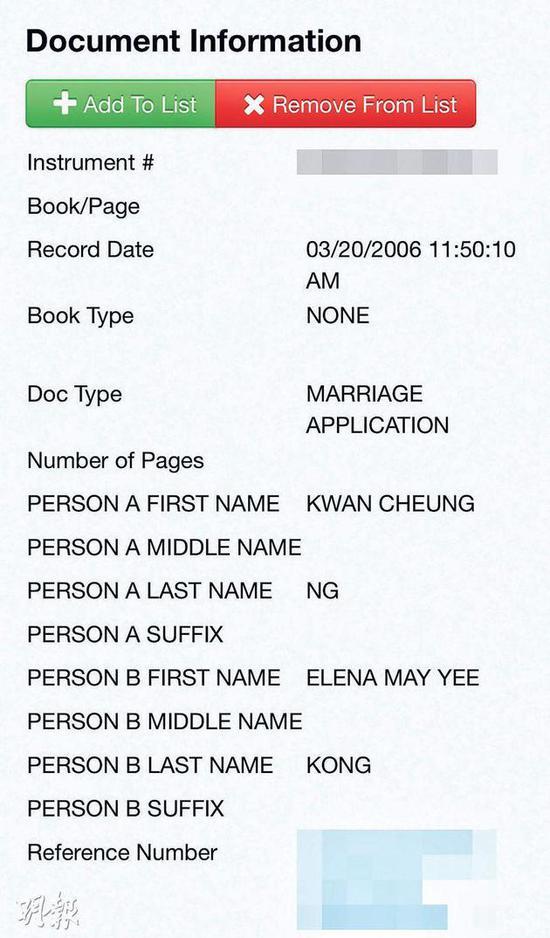 江美仪与吴君祥的结婚注册证明书曝光。