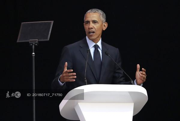 奥巴马演讲怒称民主遭破坏 美媒:这是在说特朗普