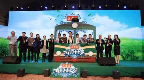王老吉2017年将推动凉茶市场进行价值升级