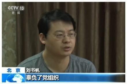 A股这三年:姚刚张育军李志玲及徐翔纷纷落马