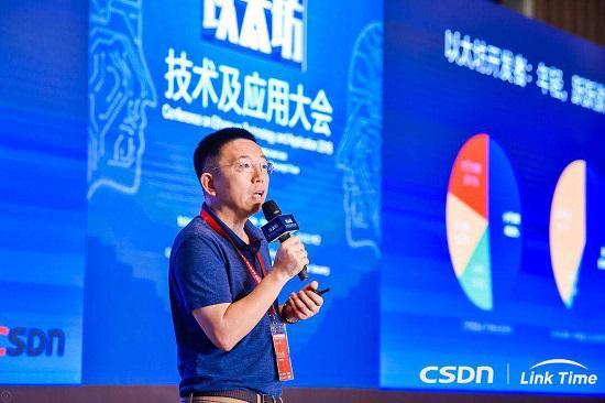 2018以太坊技术及应用大会在北京召开