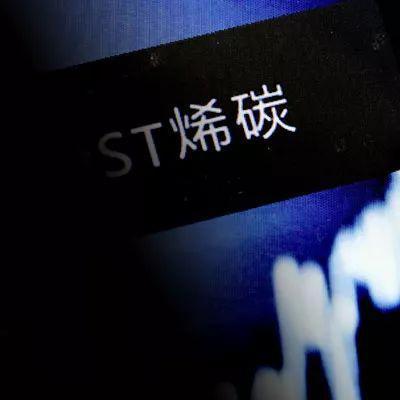又一家公司谢幕 退市股最后的日子藏着啥信息?