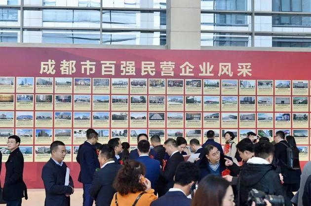 成都将设立100亿元上市公司纾困帮扶基金【组图