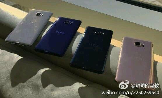 HTC U系列将于12日亮相 真机提前曝光的照片 - 3