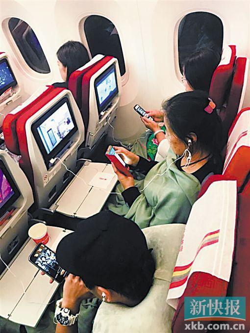 东航海航宣布正式解禁飞机上用手机,需打开飞行模式