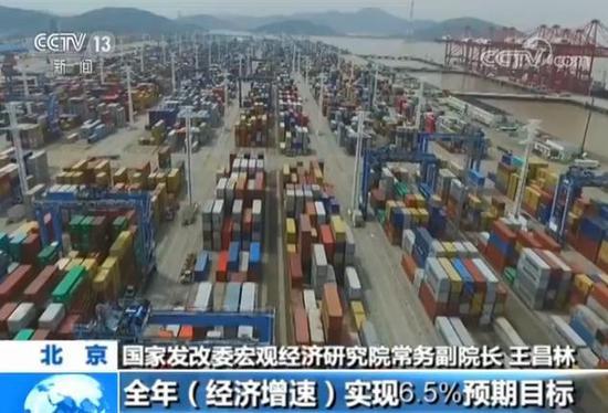 专家:中美贸易磨擦对中国宏不雅经济运行影响不大年夜