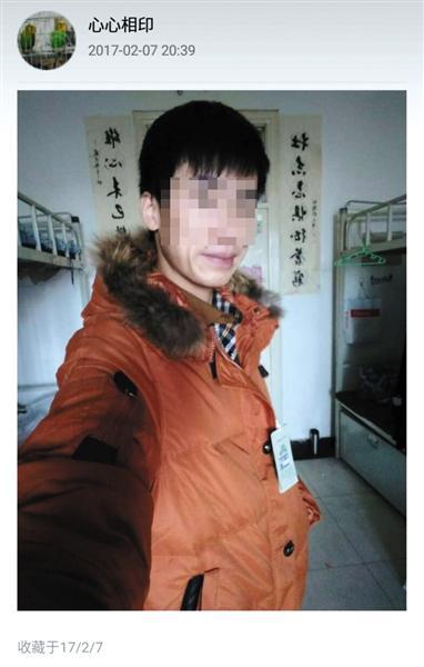 天津传销案部分涉案人员一审宣判 曾拘禁被害人