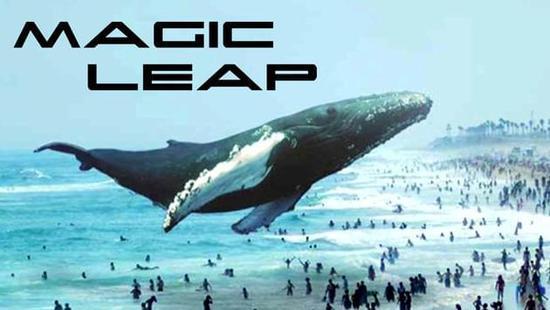 Magic Leap准备融资10亿美元 为产品上市做准备