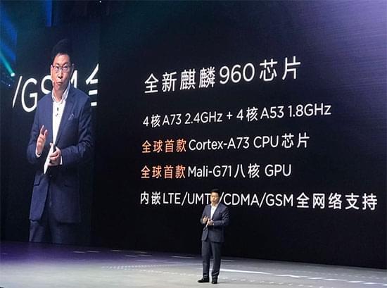 华为在华发布三款Mate 9新机 最高8999元的照片 - 9