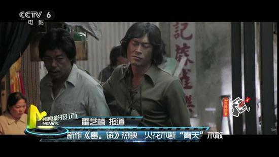 """刘青云 古天乐搭档14次:火花不断 """"青天""""不散"""