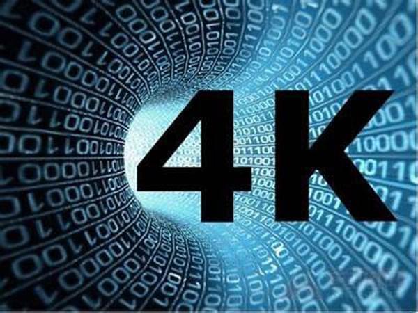 超清时代来临!国内首个4K试验频道将由广东开启