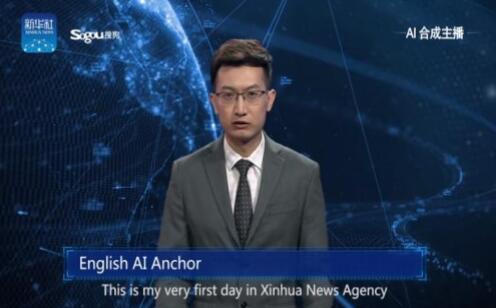 新华社近期推出了AI合成主播。