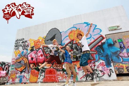 青春电影《战墙》上线 用涂鸦方式绘制出的明陞m88最新官网登录画