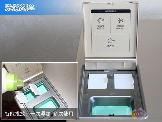 而海信xqg90-b1405yfij全自动滚筒洗衣机在洗涤过程中,洗衣机会根据