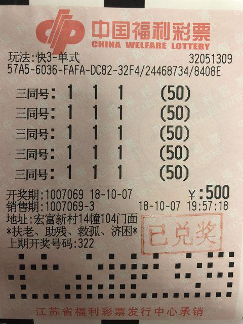快3高手追打豹子号 一击命中135000大奖