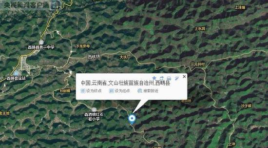 云南文山一货车坠入150米深山涧 2人遇难1人被救出