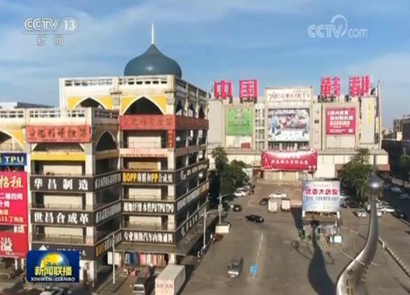 晋江经验:世纪之初的探索和总结
