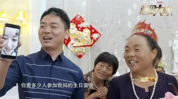 刘强东:京东5年以上员工每人一部iPhone 7的照片 - 1