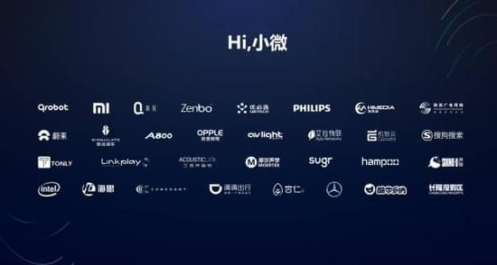 """腾讯云:""""智能云""""走向规模化产业化,首先引爆这些行业"""