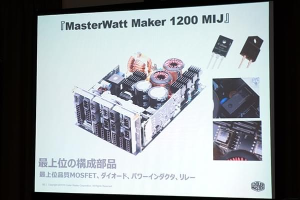 酷冷至尊7000元旗舰电源内部大曝光:日本原味华丽堆料的照片 - 10