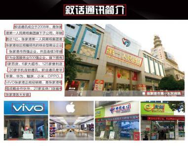最新国际文本检测权威榜单发布:中国包揽前五