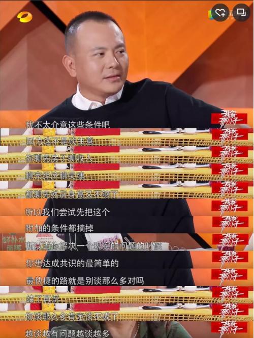 http://www.zgmaimai.cn/yulexinwen/85944.html