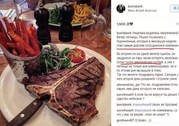 5万卢布包装俄罗斯退休大爷成为网红 骗了所有人的照片 - 4