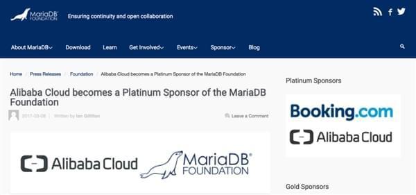 阿里云成为MariaDB基金会白金会员:全球唯一入选云计算公司