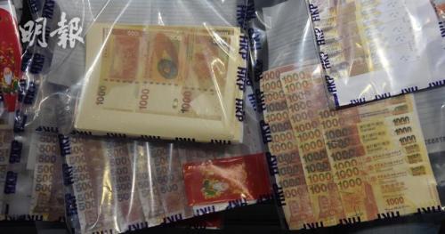 香港警方捣毁一伪钞制作工场 查获面值140万伪钞