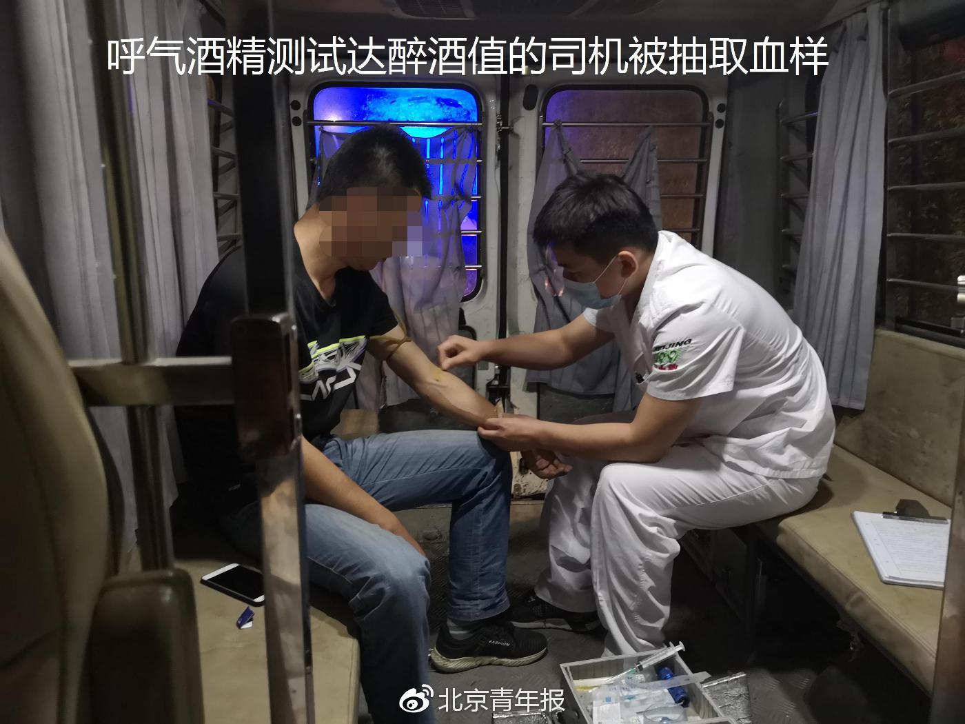 世界杯开赛过半 北京昌平192名司机酒驾落网