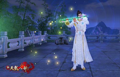 幻饰武器:莲幽(笛子)