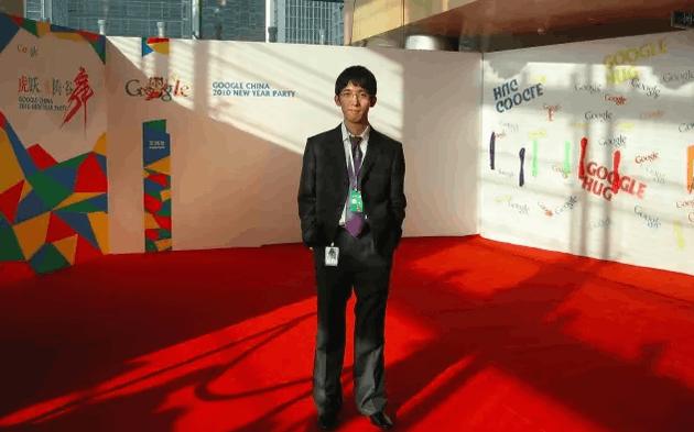 十年时光 离开的谷歌给中国互联网界留下了这些人的照片 - 43