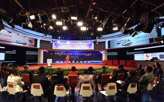 国内首家维护家居消费者权益专委会在京成立