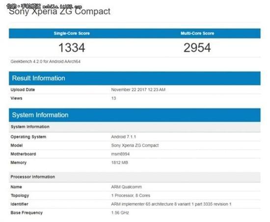 索尼新机现身跑分网站:骁龙810+2GB内存