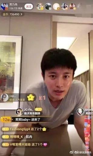 """【综合】2017娱乐圈""""绿帽事件""""频现 这两个男星都被出轨"""