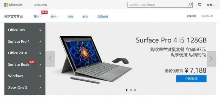 Lumia手机官网全线下架,微软手机皮之不存毛将焉附