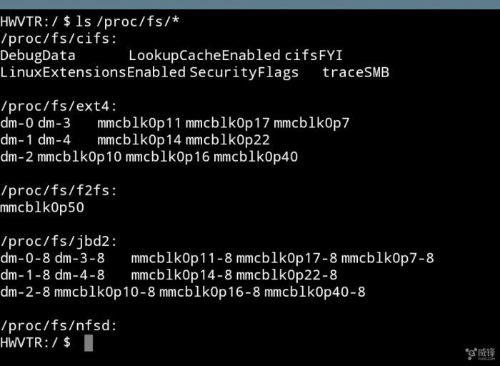 eMMc与UFS混用 华为的又一次爱国检测?的照片 - 7