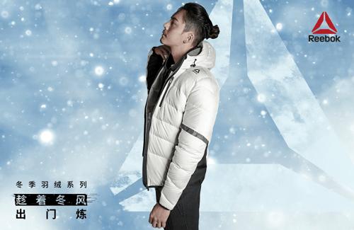 """趁著""""冬""""風出門煉!Reebok全新冬季系列暖意來"""