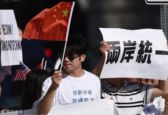 """""""断交""""前兆?台""""友邦""""总统称蔡英文来自中国台湾"""