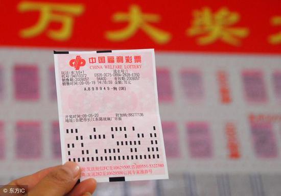快看看你的彩票!梅州23万大奖还有13天成弃奖