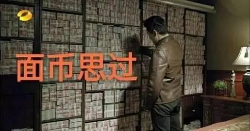 贪污过亿的官员都有哪些人