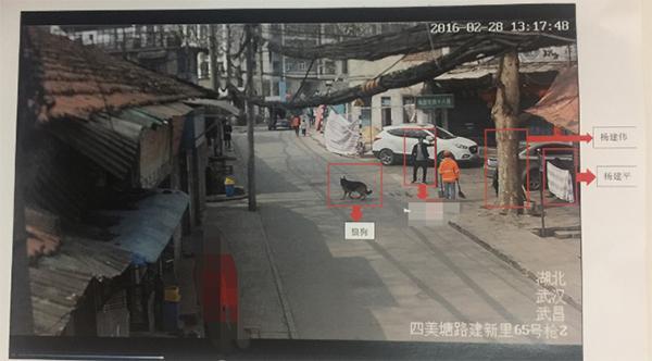 摸狗命案二审争议正当防卫 专家:法医鉴定存瑕疵